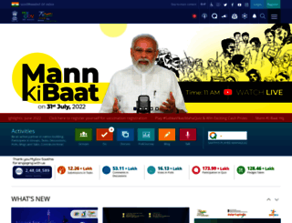 mygov.in screenshot