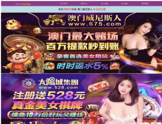 mygtml.com screenshot
