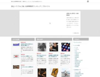 myguestblogger.net screenshot