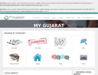 mygujarat.info screenshot