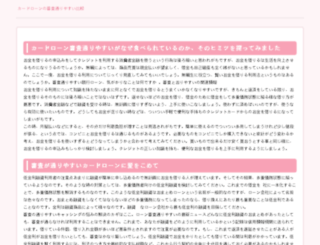 myguncel.com screenshot