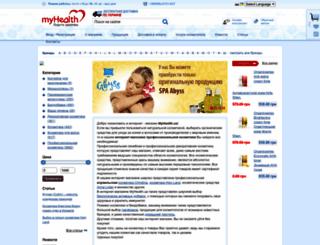 myhealth.ua screenshot