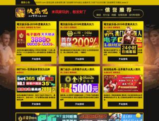 myhegemon.com screenshot