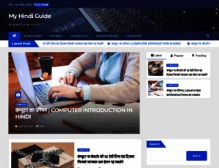 myhindiguide.com screenshot