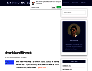 myhindinotes.com screenshot
