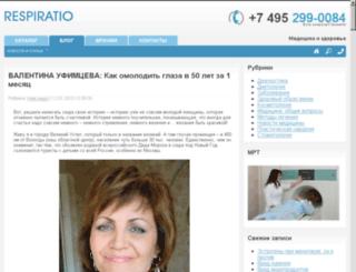 myhome54.ru screenshot