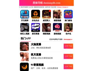 myhospitalvision.com screenshot