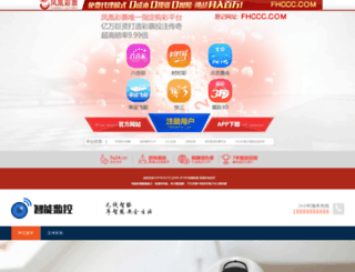myhostsupport.com screenshot