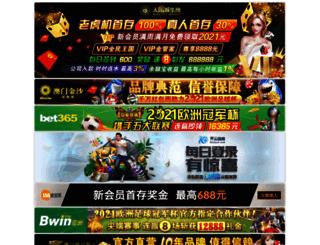 myhrplatform.com screenshot