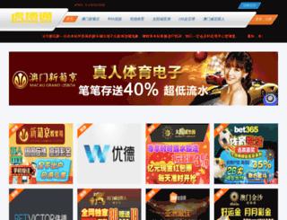 myibrah.com screenshot