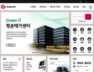 myidc.uplus.co.kr screenshot