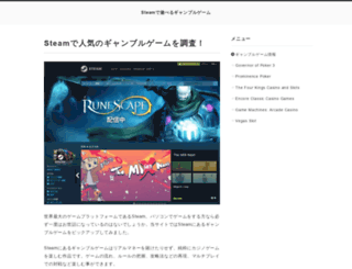 myimagecontrol.com screenshot