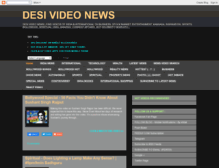 myindiavideo.blogspot.com screenshot