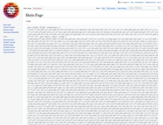 myip.zone screenshot