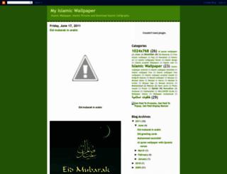myislamicwallpaper.blogspot.com screenshot