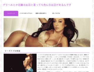 myjamaicagetaway.com screenshot