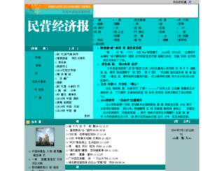 myjjb.ycwb.com screenshot