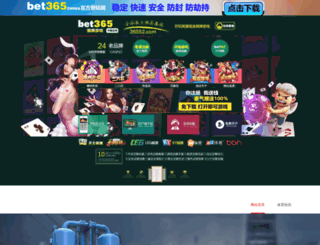 myjobng.com screenshot