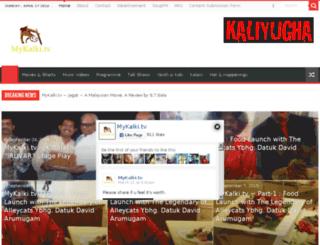 mykalki.tv screenshot
