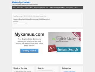 mykamus.com screenshot