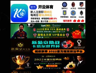 mykarto.com screenshot