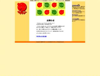 mykit.jp screenshot