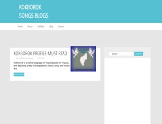 mykokboroksongs.blogspot.in screenshot