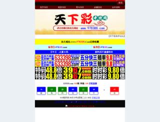 mykonoshotel.org screenshot
