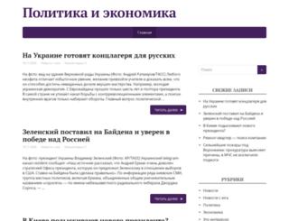 mylifegame.ru screenshot