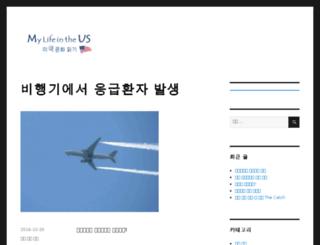 mylifeintheus.com screenshot