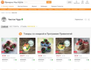mylnyi.com screenshot