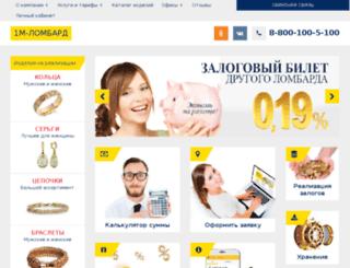 mylom.ru screenshot