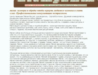 mylovealtar.com screenshot