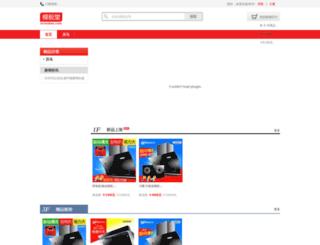 mylqm.cn screenshot