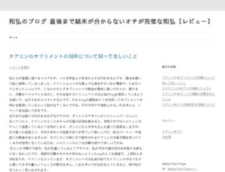 mylx.biz screenshot