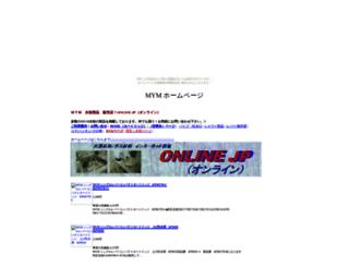 mym.iinaa.net screenshot