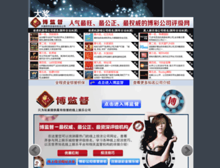 mymcode.com screenshot