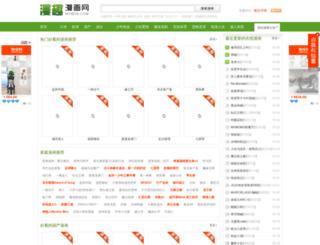 mymh8.com screenshot