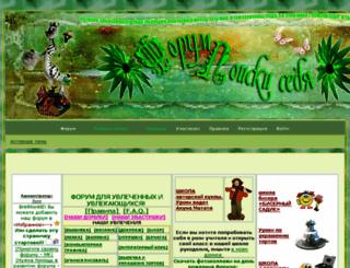mymink.5bb.ru screenshot