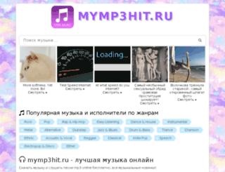 mymp3hit.ru screenshot