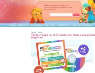 mymystic.ru screenshot