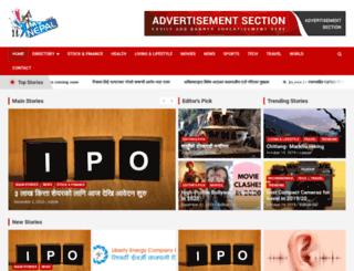 mynepal.com.np screenshot