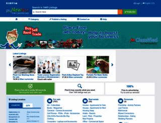 mynewnet.com screenshot