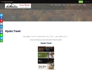 myoko.org screenshot