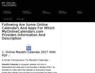 myonlinecalendars.com screenshot