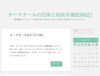 myoxygenconcentrator.com screenshot