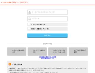 mypage.invast.jp screenshot