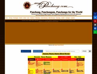 mypanchang.com screenshot