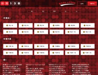 mypchint.com screenshot