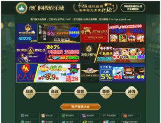 myphonedesign.com screenshot